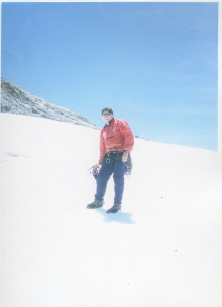 Glaciar humboldt